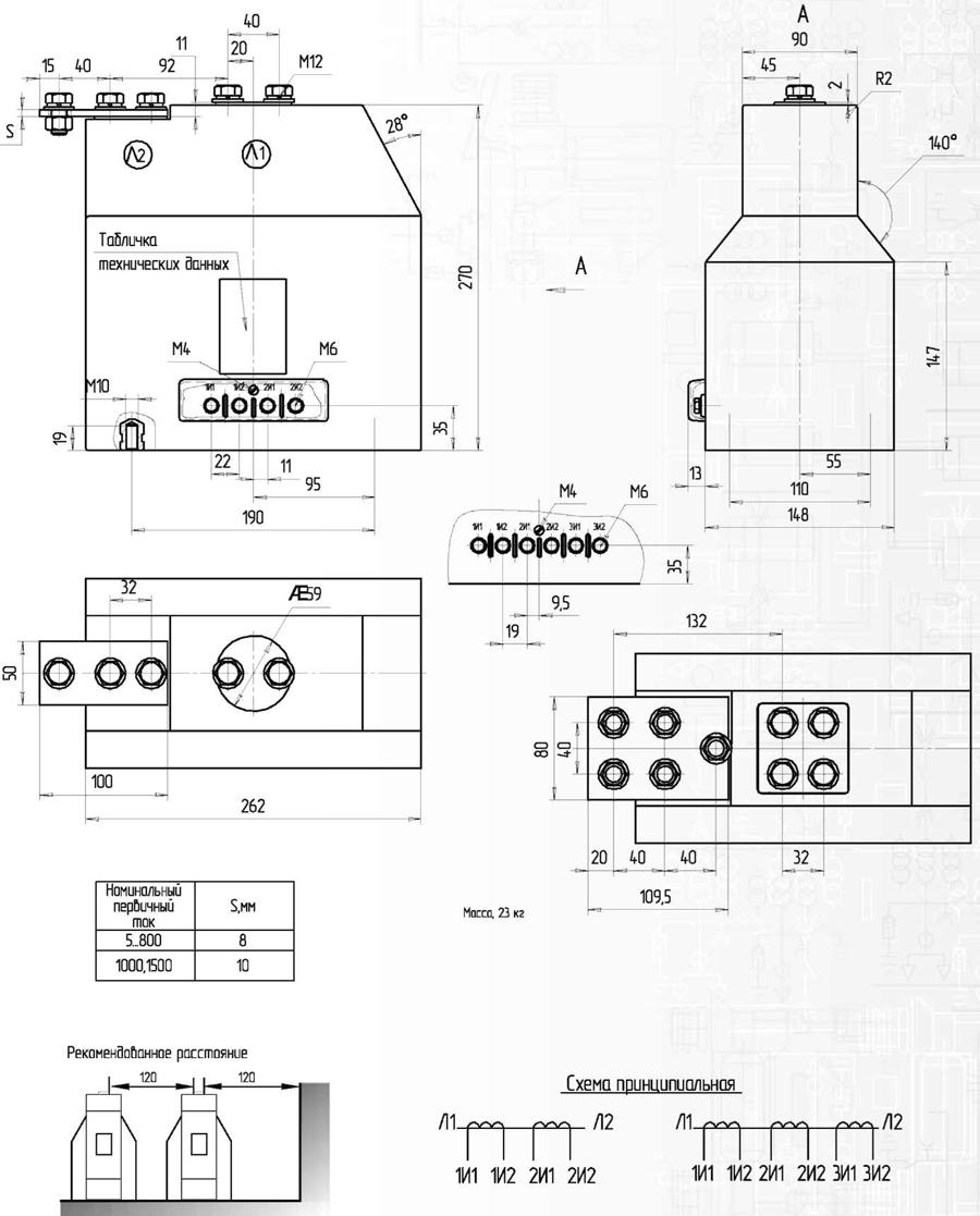 Кабель управления 5х1,5