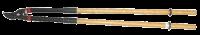 ШО – 15 - НЭР Штанга изолирующая оперативная с ножницой для обрезки веток и сучьев деревьев вблизи ВЛ 0,4-10кВ Купить с доставкой до объекта по России и СНГ. Низкие цены. Всегда в срок