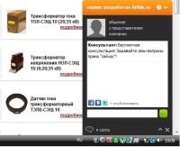Новость от 12.03.2012