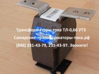 ТЛ-0,66 УТ3 Трансформаторы Цена | Cроки | Видео | Купить с доставкой | Низкие цены
