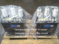 Трансформатор напряжения НАМИТ-10-2 10кВ (100В/33В)УХЛ2