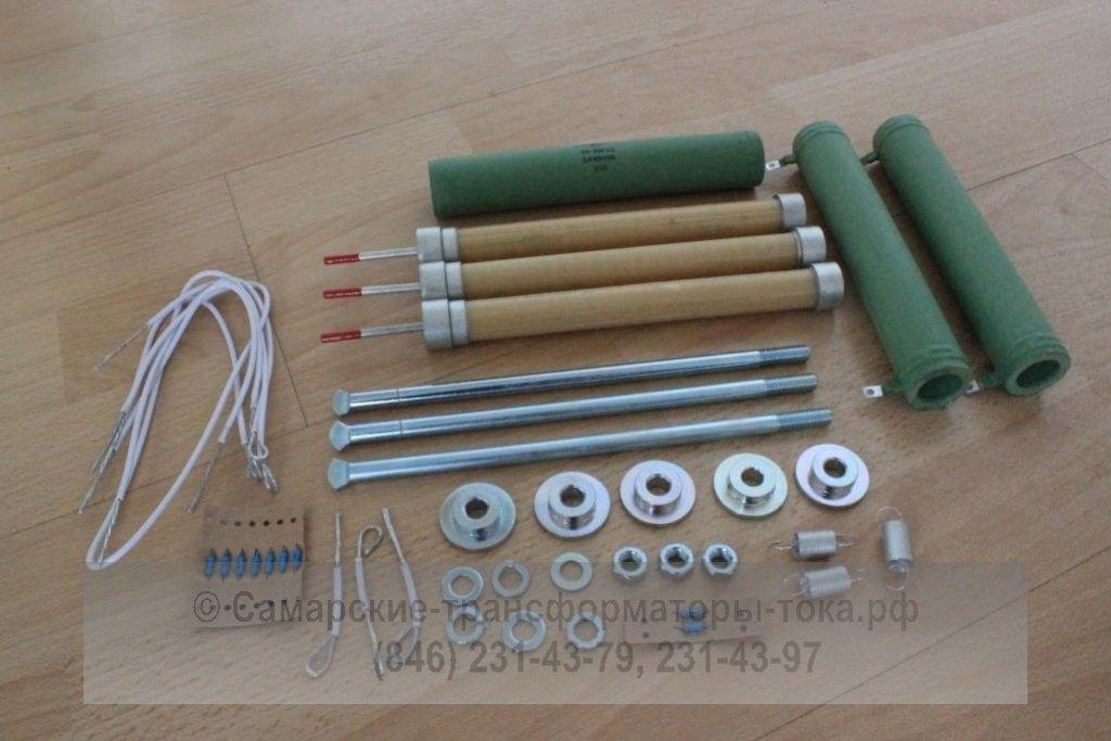 ЗИП на трансформаторы 3хЗНОЛП-10(6кВ). Предохранители на трансформаторы