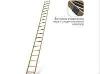 Лестницы стеклопластиковые приставные составные ЛСПС