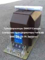 Трансформатор напряжения ЗНИОЛ-10-100/V3/100/3-0,5/3Р-15Ва/15ВА У2