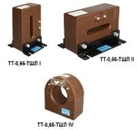 ТТ-0,66-ТШЛII1;ТТ-0,66-ТШЛII2;ТТ-0,66-ТШЛII3 трансформаторы