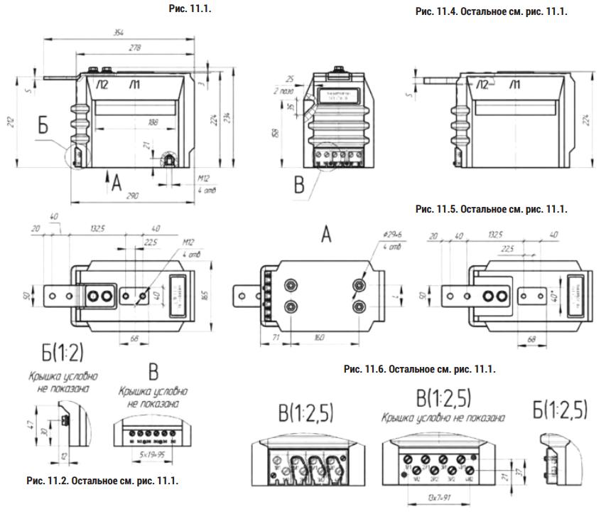 ТОЛ-СЭЩ-10-201-11-1,ТОЛ-СЭЩ-10-201-11-1-11-2, (21-1, 21-2) трансформатор