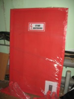 Щит ограждение деревянное диэлектрическое 1700х800х680.