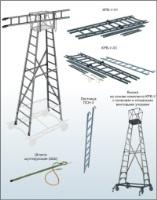 Комплекты ремонтно-восстановительные универсальные  КРВ-У (Украина)